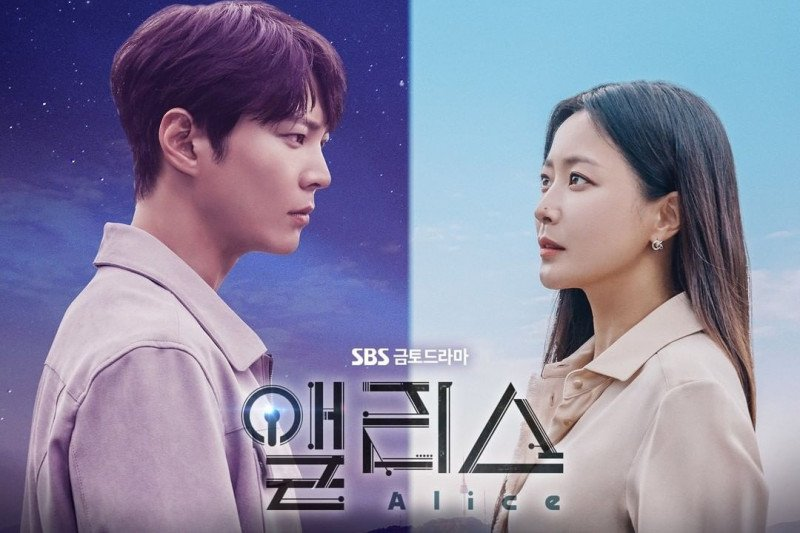 """Alice"" drama perdana Joo Won usai wamil siap tayang lusa"