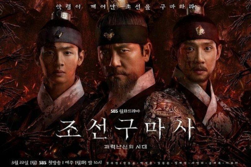 """Joseon Exorcist"" dihentikan, saham YG Ent dan SBS merosot"